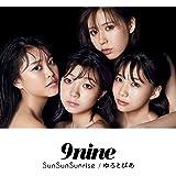 SunSunSunrise/ゆるとぴあ(初回生産限定盤)(DVD付)