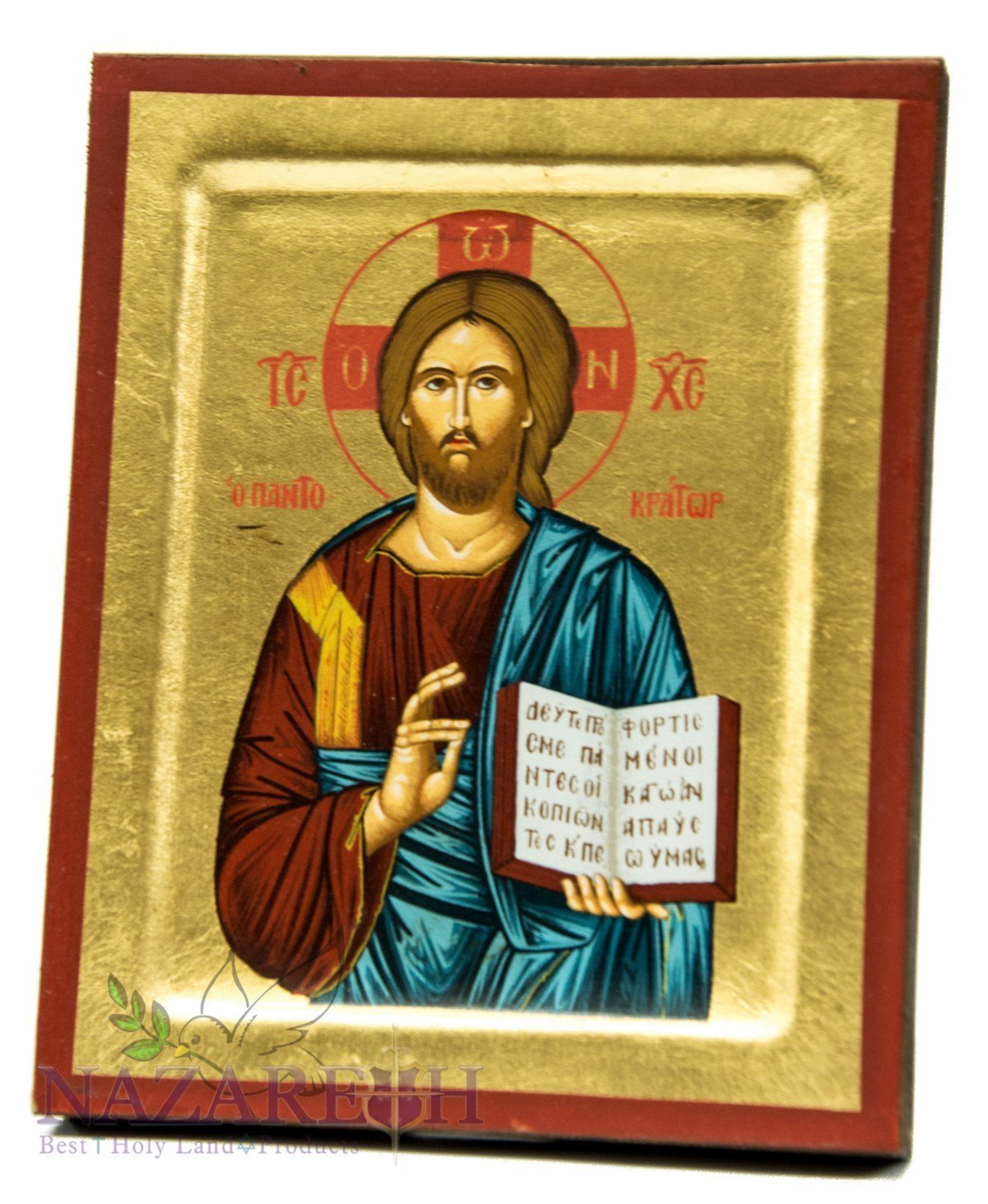 Jesus The Teacher Byzantine Wood Icon Christian Handmade Plaque Jerusalem by Holy Land Gifts
