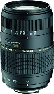 amazon com 500mm f 8 telephoto manual focus lens for nikon d3200 rh amazon com nikon d3100 manual focus video hack nikon d3200 manual focus video