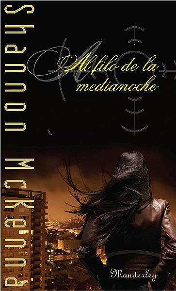 Una noche ardiente eBook: Shannon McKenna: Amazon.es: Tienda Kindle