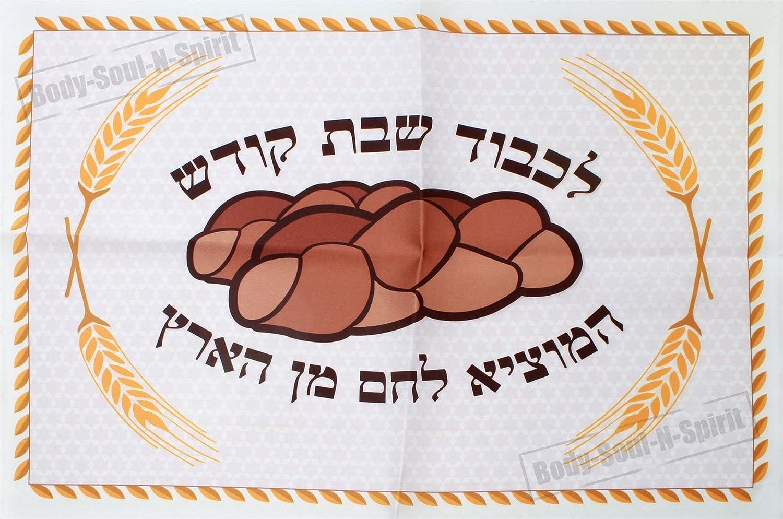 Klassisches Blumenmotiv bedruckte SCHABBAT-Challa-Decke Judaica Geschenkidee