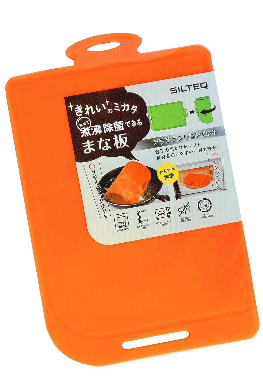 きれいのミカタ プラチナシリコーン製 丸めて煮沸除菌できるまな板 オレンジ