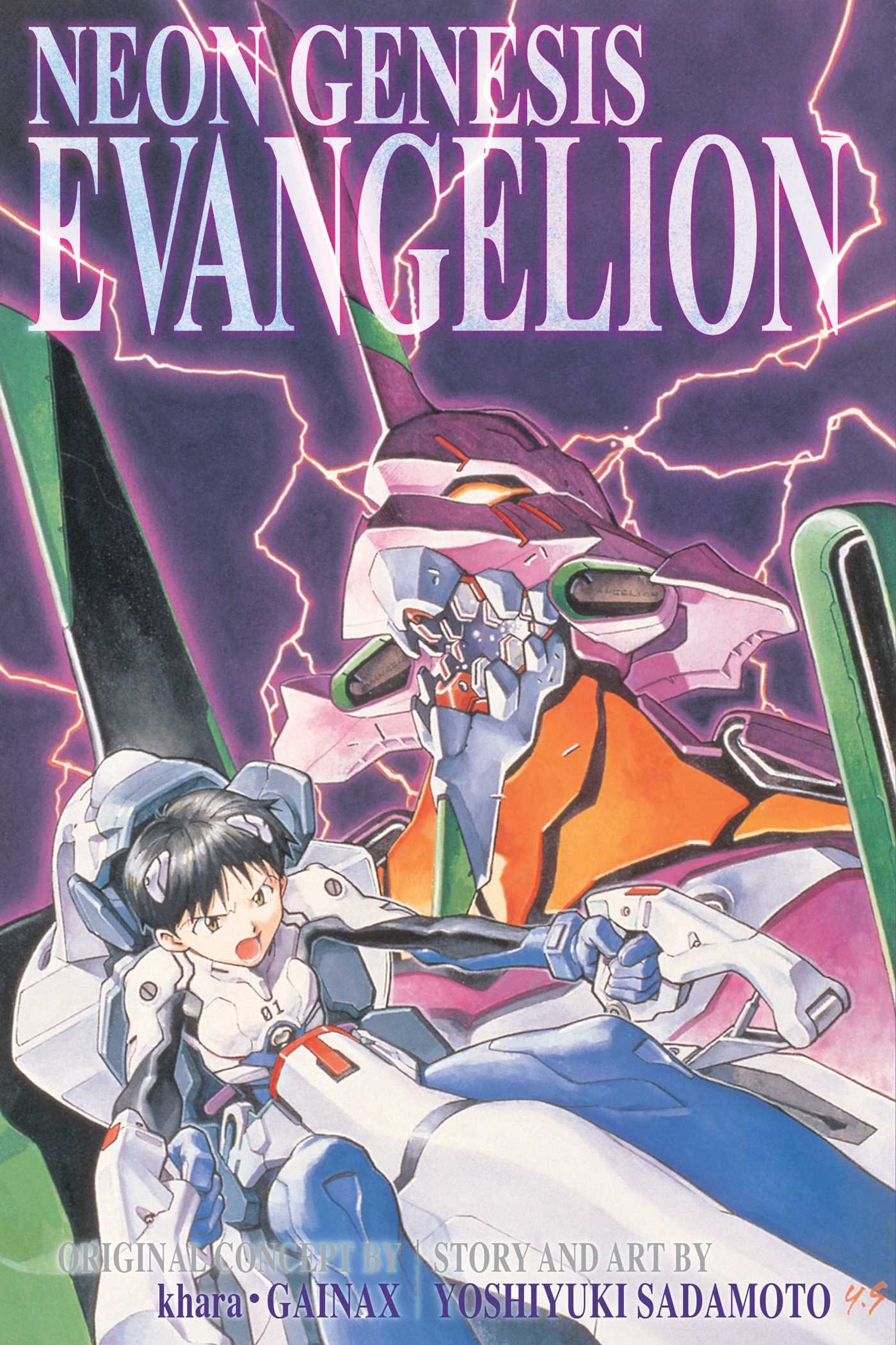Neon Genesis Evangelion Vol 1 Yoshiyuki Sadamoto 9781421550794 Amazon Books