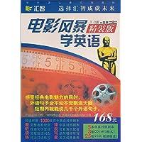 电影风暴学英语(书5本+CD-ROM光盘28张)