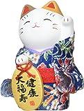 錦彩ちりめん小判招き猫(健康) AM-Y7418