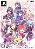 忍び、恋うつつ -雪月花恋絵巻- 限定版 - PS Vita