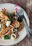 タイかあさんの味とレシピ:台所にお邪魔して、定番のトムヤムクンから地方料理までつくってもらいました!