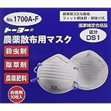 TOYO 農薬散布用マスク 10枚入 No.1700A-F