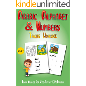 Arabic Alphabet And Numbers Tracing Workbook: Learn Arabic! For Kids (How To Make Your Children Learn Easily And Fast…