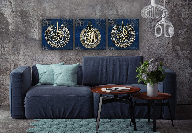 Ayatul Kursi Wall Art , Al-Falaq, Al-Nas , Islamic Canvas, Islamic Arts, Islamic Gifts, Muslim Home Decoration (3Pcs (15,7x15,7 inches/each)Total47x15,7inches, Dark Blue)