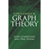 A First Course in Graph Theory (Dover Books on Mathematics)