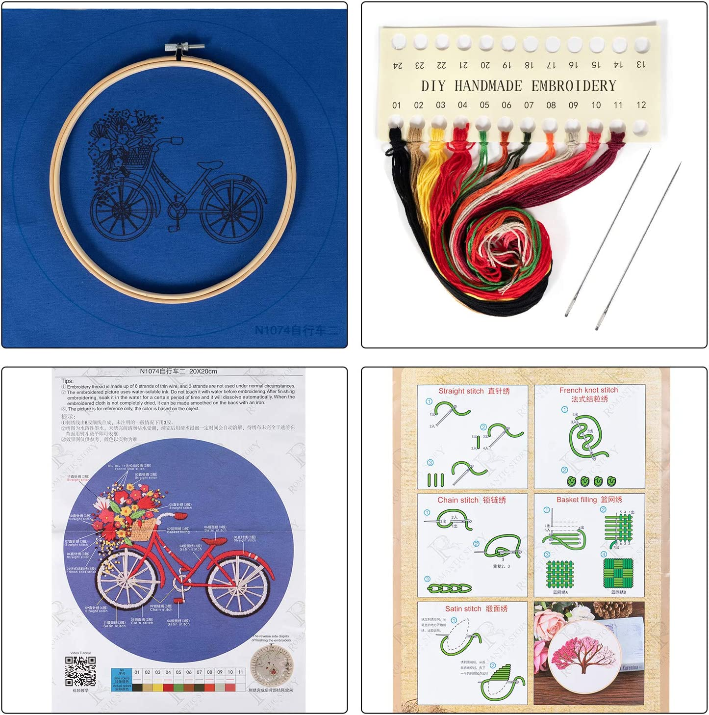 Color Threads and Tools Kit Bamboo Embroidery Hoop Embroidery Starter Kit with Pattern YINASI Full Range of Stamped Embroidery Kit Including Embroidery Cloth with Bicycle Pattern