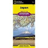 JAPAN  1/1M3.