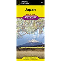 National Geographic Japan