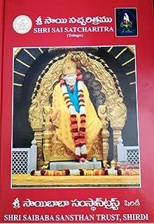Telugu in pdf charitra dattatreya