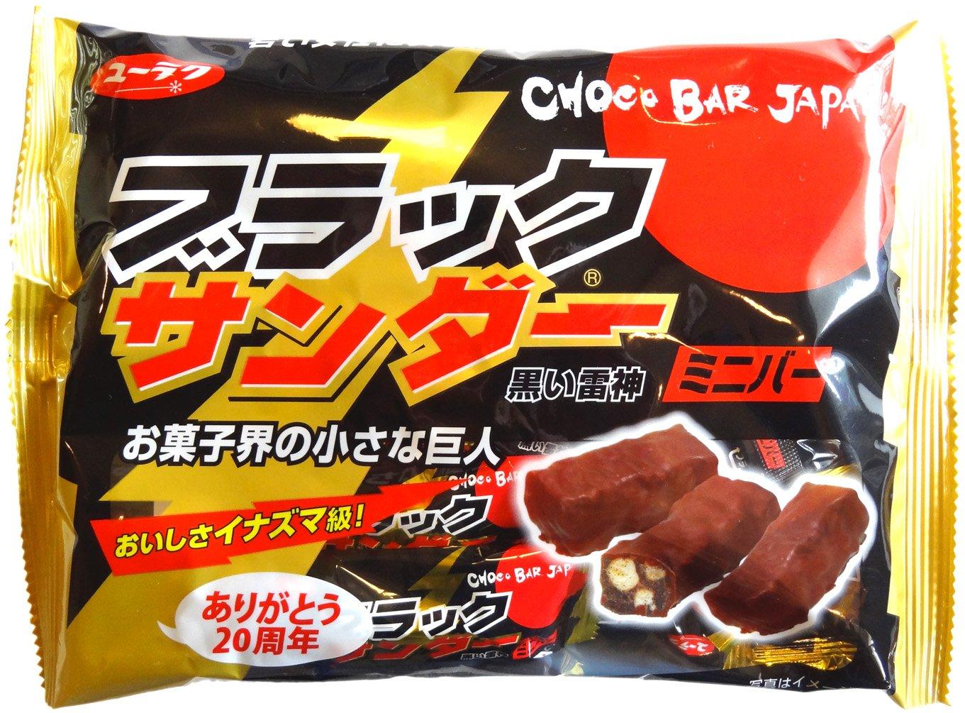 Amazon.com : BLACK THUNDER chocolate mini bars (pack of 15 mini ...