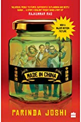 Made In China Paperback