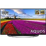 シャープ 40V型 4K対応液晶テレビ AQUOS LC-40U45 HDR対応