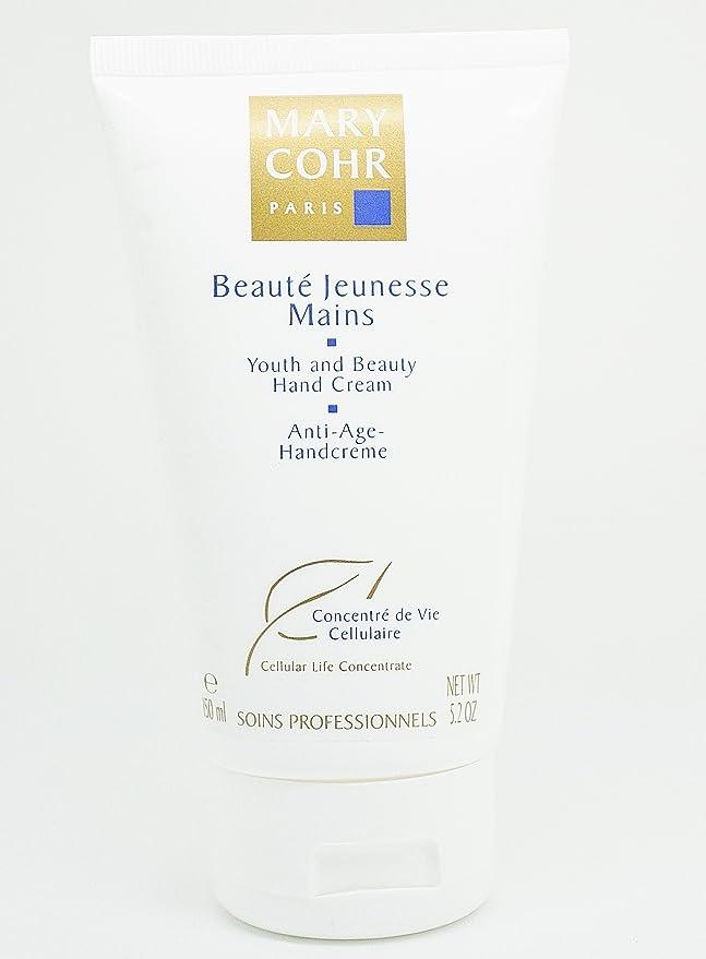 Jeunesse Hand Cream 150 ml