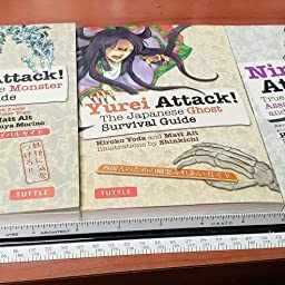 Yokai Attack The Japanese Monster Survival Guide Yokai Attack Series Yoda Hiroko Alt Matt Morino Tatsuya Amazon Com Books