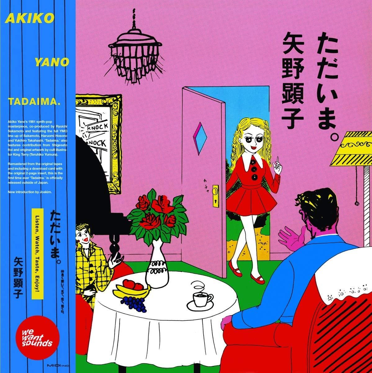Vinilo : Akiko Yano - Tadaima. (LP Vinyl)