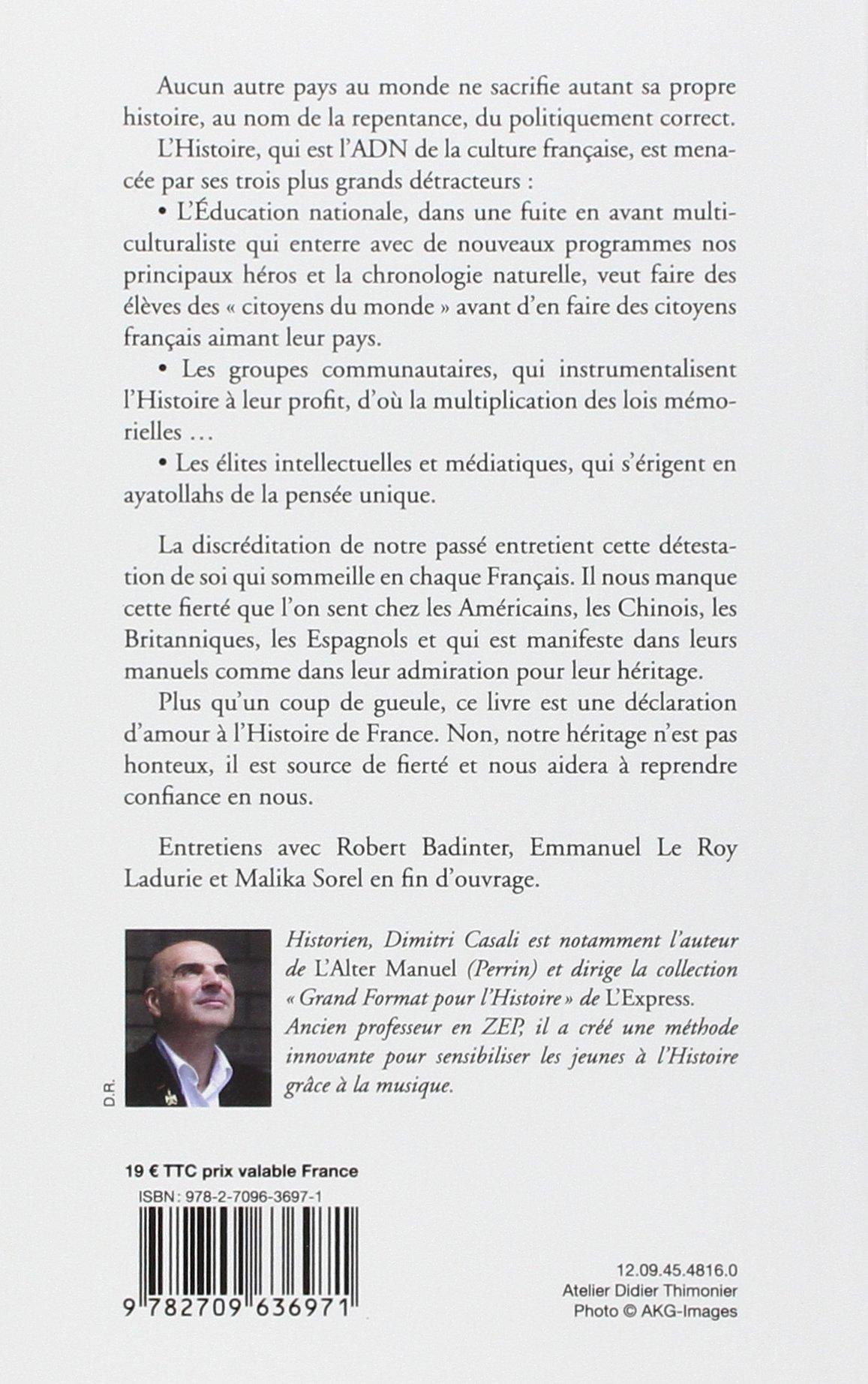 Urbanisme en France