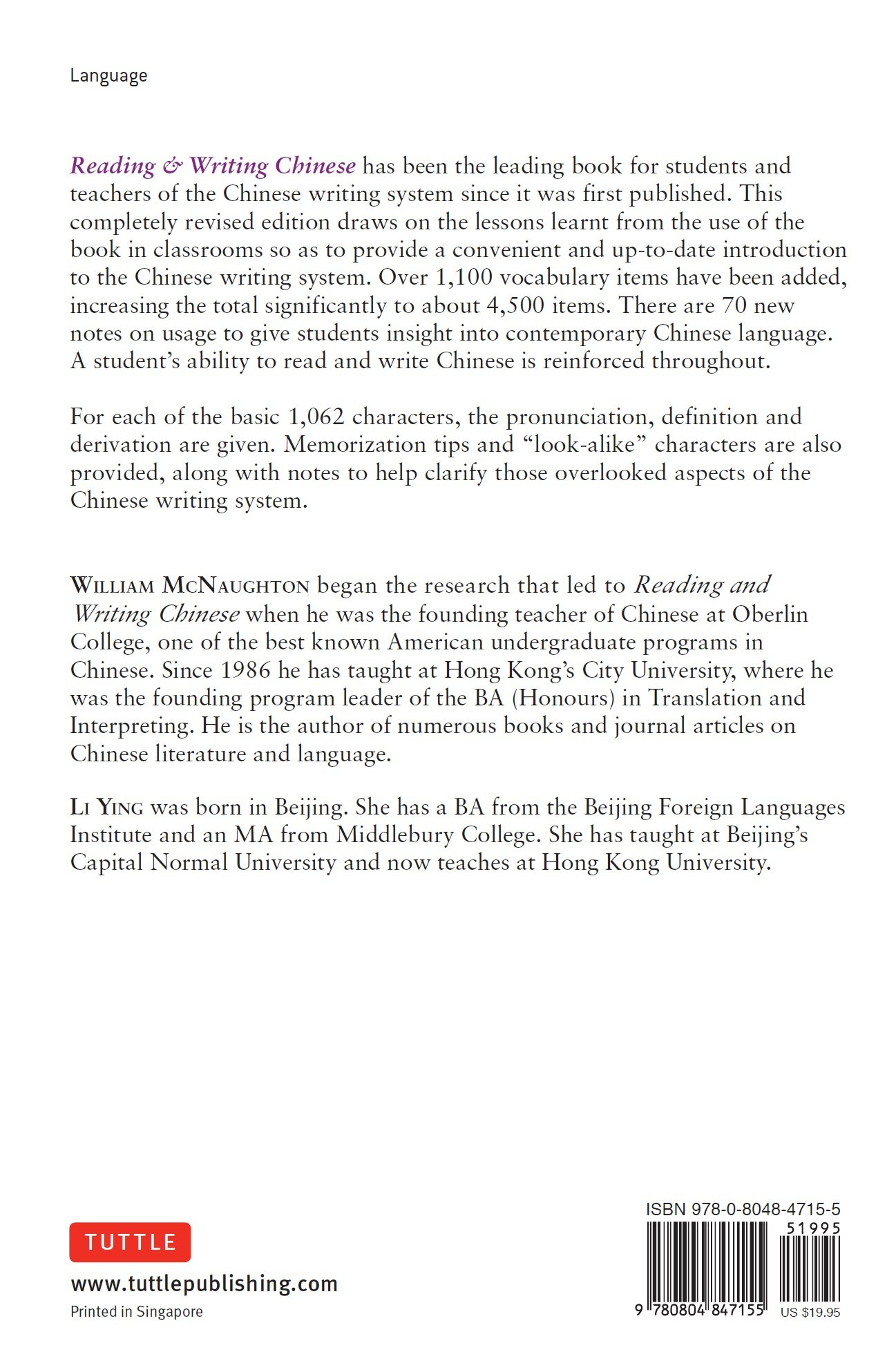 Reading & Writing Chinese Traditional Character Edition: Aprehensive  Guide To The Chinese Writing System: William Mcnaughton, Li Ying:  9780804847155: