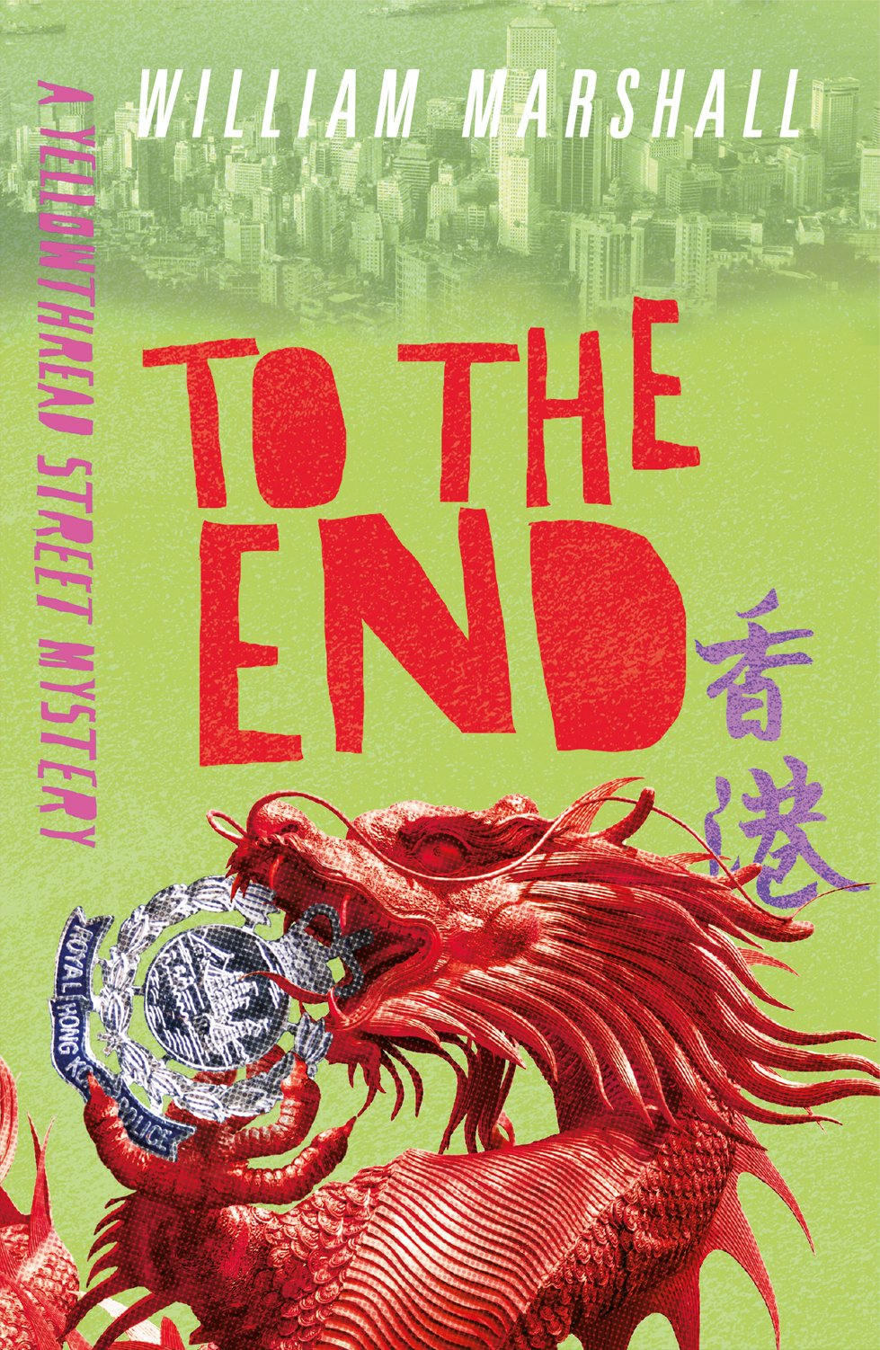 To the End (A Yellowthread Street Mystery Book 16) (English Edition)