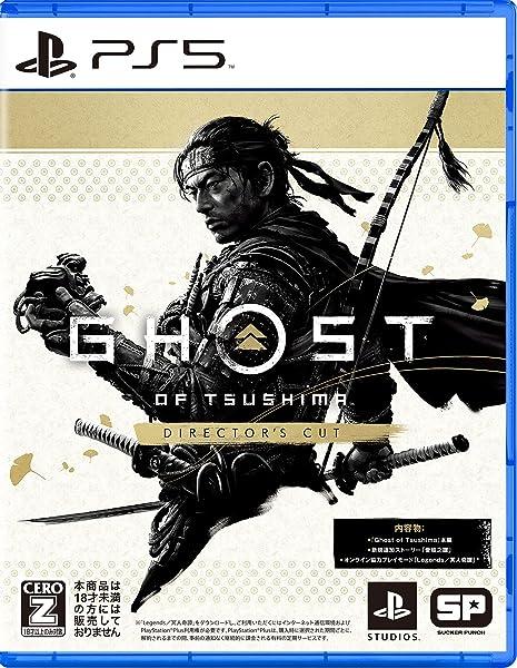 Ghost of Tsushima Directors Cut 【早期購入同梱物】 デジタル ミニサウンドトラック (追加楽曲2曲含む)/「壹岐之譚」デジタルアートブック(10ぺージ) ※プロダクトコード有効期限:2022/1/20(封入) 【CEROレーティング「Z」】