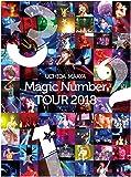 UCHIDA MAAYA 「Magic Number」 TOUR 2018[Blu-ray]