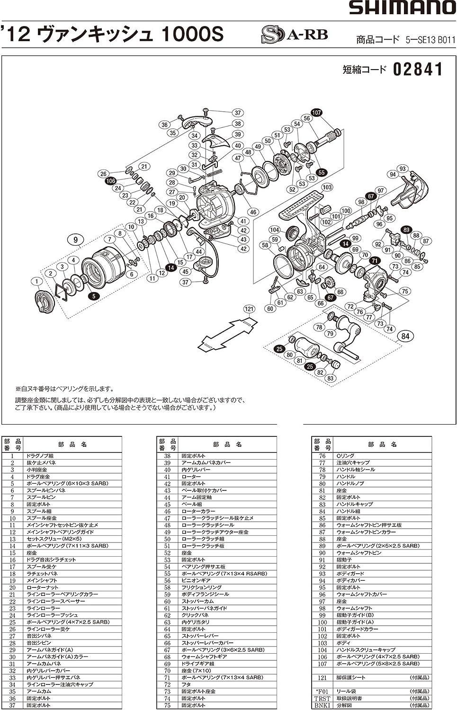 SHIMANO Genuine Parts 12 Vanquish For 1000S