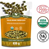 Basse Organic Pumpkin Seeds Kernels Nutritious, Salted, Wholesome, Superfood Snack 30oz