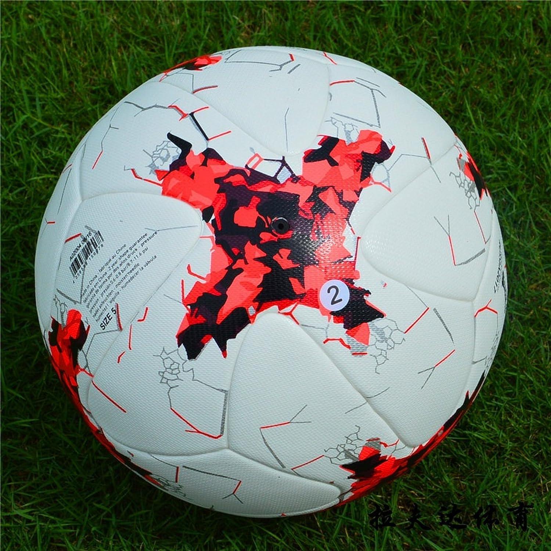 FIFAワールドカップ2018ロシア2018サッカーボール公式サイズFootball Goal B07CXJKTZR