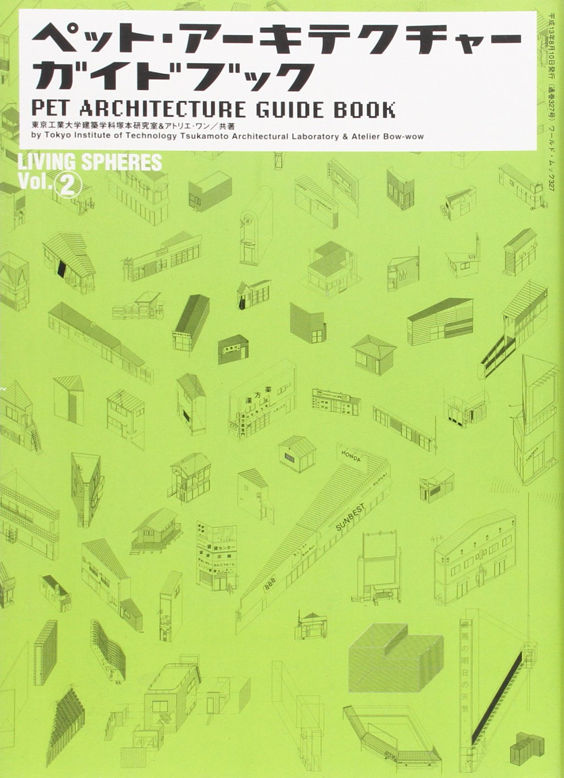 Pet Architecture Guide Book Vol 2: Atelier Bow Wow: 9784846523275:  Amazon.com: Books