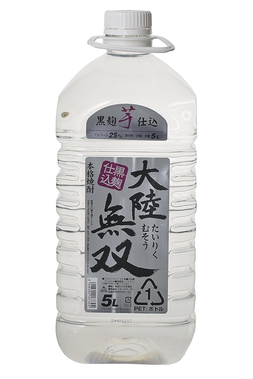1.8Lあたり1,120円 大陸無双 本格芋焼酎 黒麹仕込み 25度 5L×3本 B00UFGSMOK