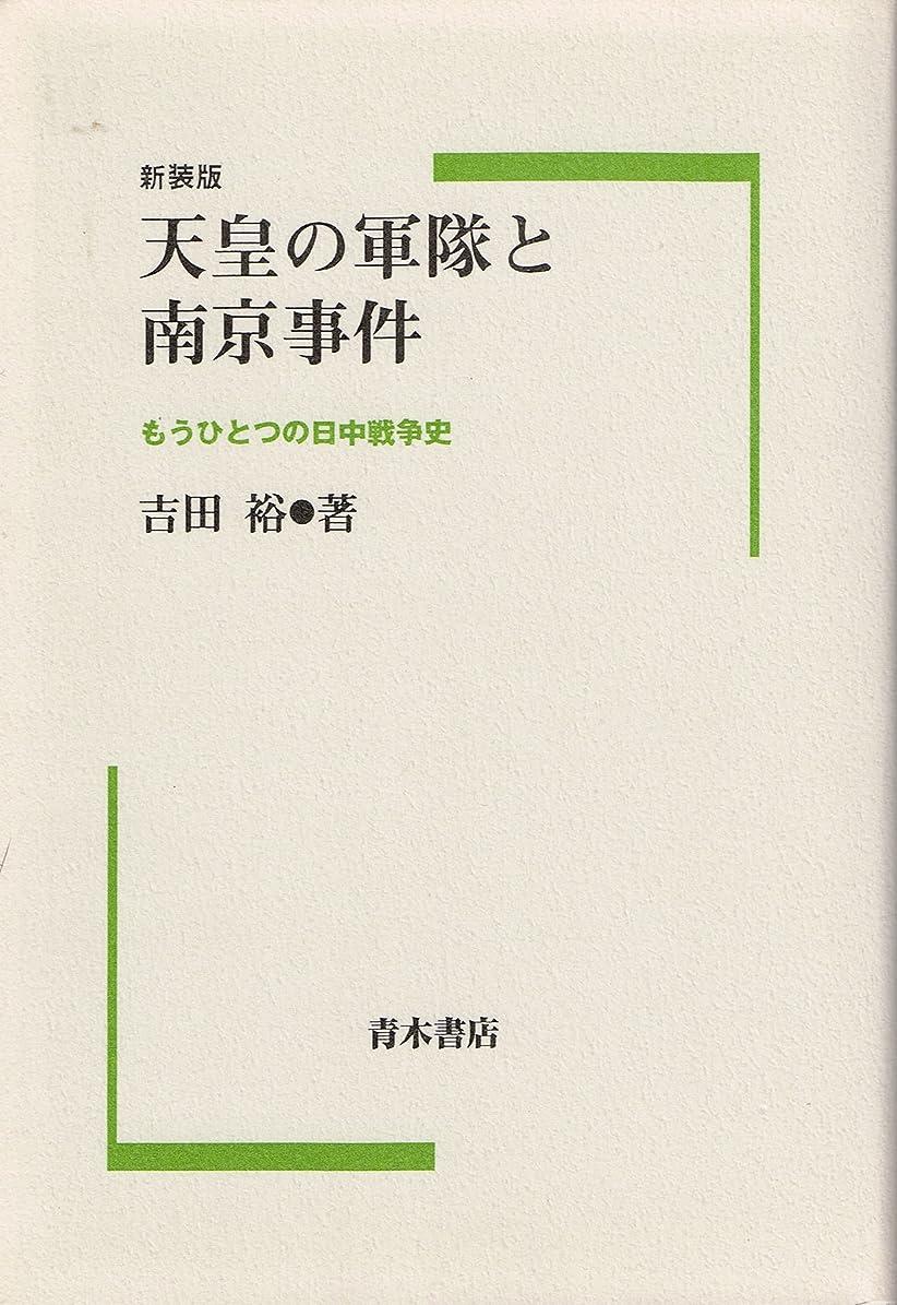 家庭計画的太字世紀の遺書