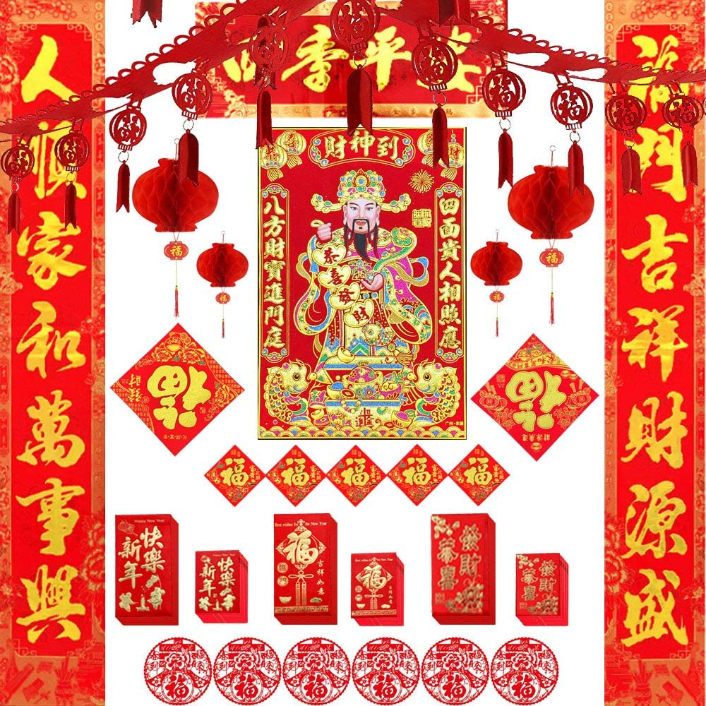 4 CHINESE 23cm RED DOUBLE HAPPINESS PAPER CUT WINDOW STICKER NEW YEAR HOME PARTY