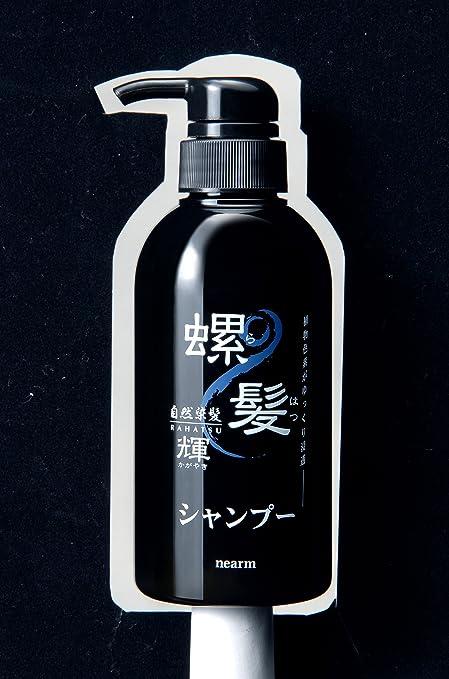 Grey Gray White Hair Dye Color New Salon Japan Natural Shampoo Pack Black Brown (Black)