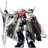 "Bandai Naciones Tamashii Super Robot Chogokin Mazinkaiser SKL ""Mazinkaiser SKL"" figura de acción - Fig-mazinkaiser skl(17cm)mazinger z"
