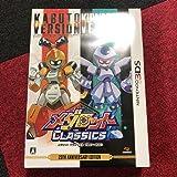 ニンテンドー3DS メダロット クラシックス 20th Anniversary Edition