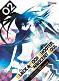 BLACKROCK SHOOTER INNOCENT SOUL T02
