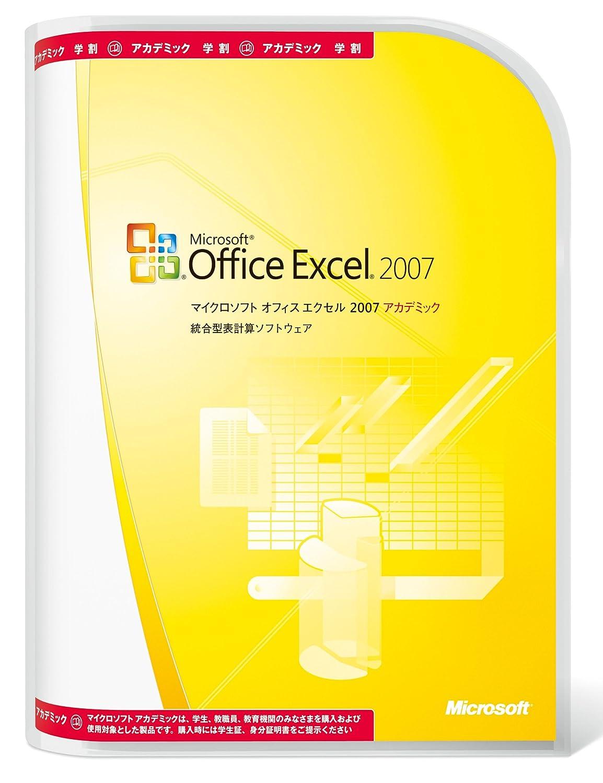 【旧商品】Microsoft Office Excel 2007 アカデミック B000JQJPLK Parent