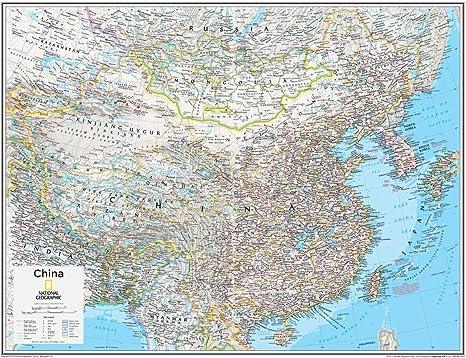 National Geographic: Mapa político de China – 28 x 22 pulgadas – laminado: Amazon.es: Oficina y papelería