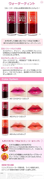 Etude house Dear Darling Water Tint Strawberry Ade 10g ECM04-Strawberry