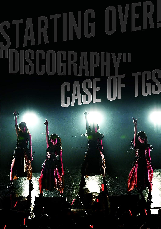東京女子流「STARTING OVER!
