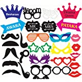 WOBBOX Wedding Party Photo Booth Props DIY Kit (29 Pieces)