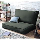 [ベルメゾン] 布団 収納袋 ソファー に変身 カーキ タイプ:ソファー型