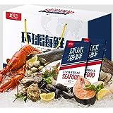 欧鲜生 海鲜礼盒大礼包6888型海鲜礼券礼品卡 15种食材 海鲜水产