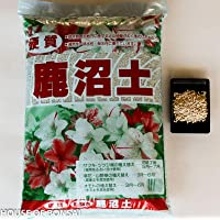 Organic Seeds: Kanuma Japanese Bonsai Soil - Sml 16 Liters by Farmerly