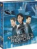マイノリティ・リポート(SEASONSコンパクト・ボックス) [DVD]